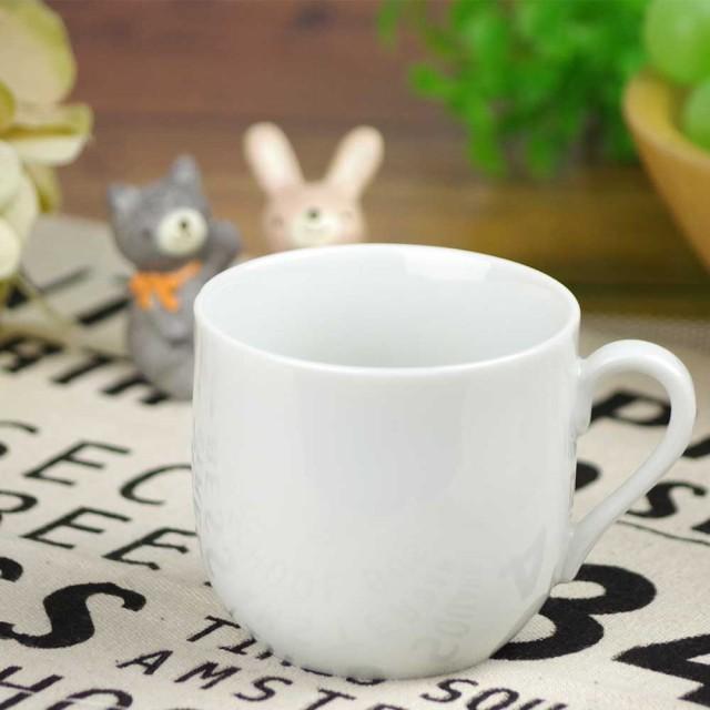 コーヒー カップ 小さい/ 白 デミタスカップ 150c...