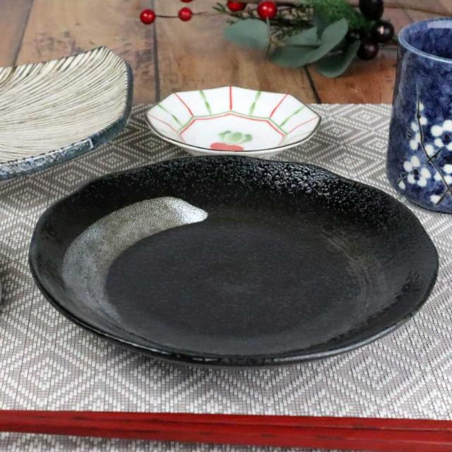 和皿 中皿 小皿 取り分け皿/ 黒結晶白刷毛5.0皿 /...