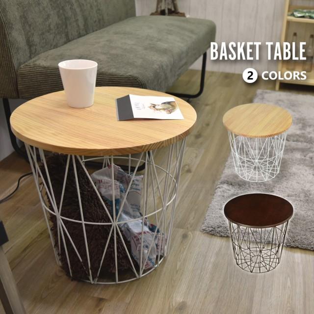 BASKET TABLE バスケットテーブル (ラウンド 丸 ...