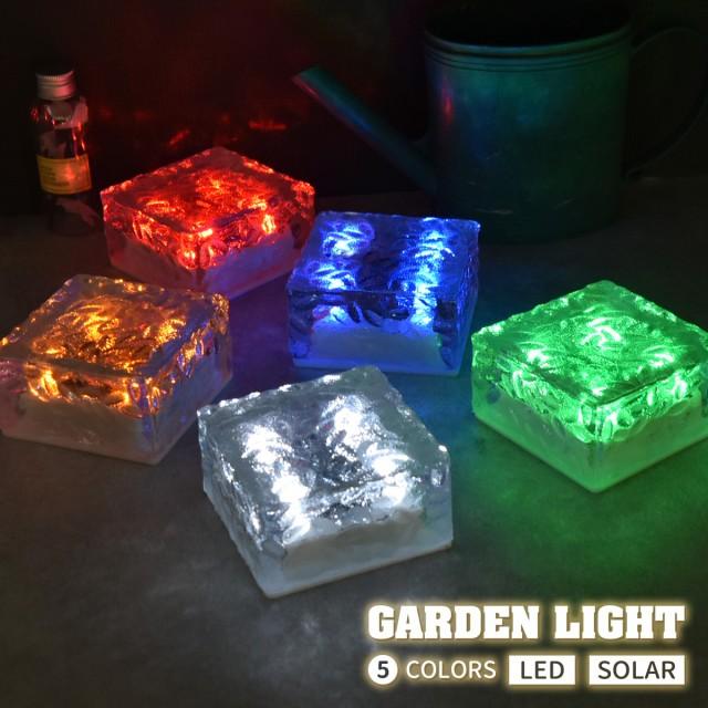 GARDEN LIGHT ガーデンライト ソーラーLED (ライ...