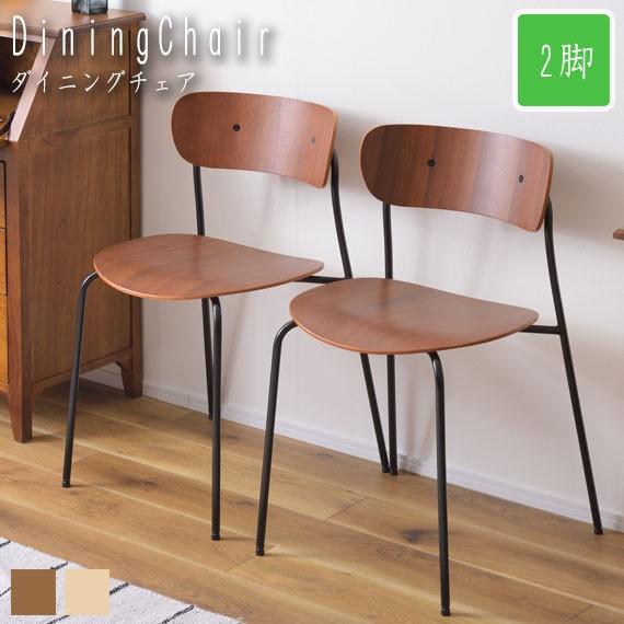 Arthur Chair アーサーチェア (ダイニングチェア...