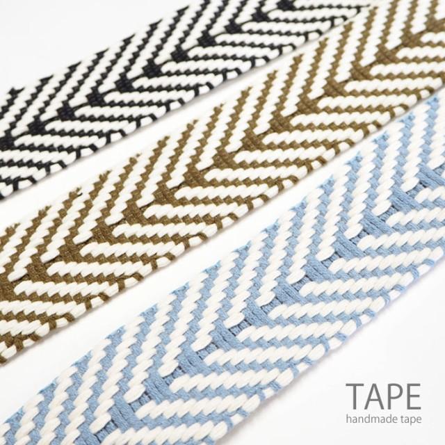 【計り売り50cm単位】 幅広 織りテープ ハード ヘ...
