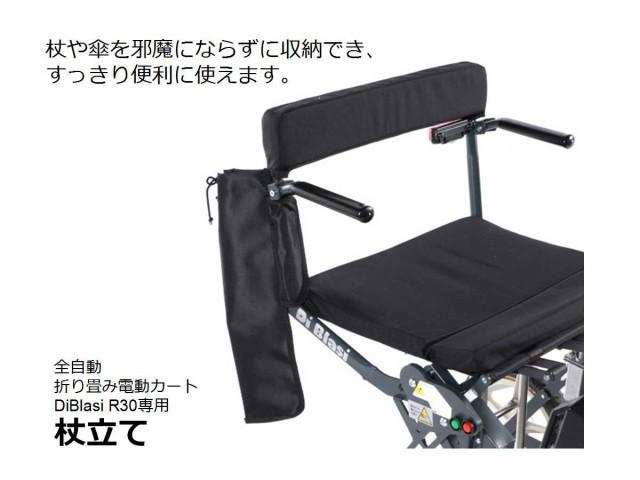自由に動ける喜びをお届けします。日本初!全自動...