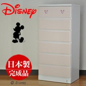 ディズニー  タンス 幅60cm 6段(エスター)  ...