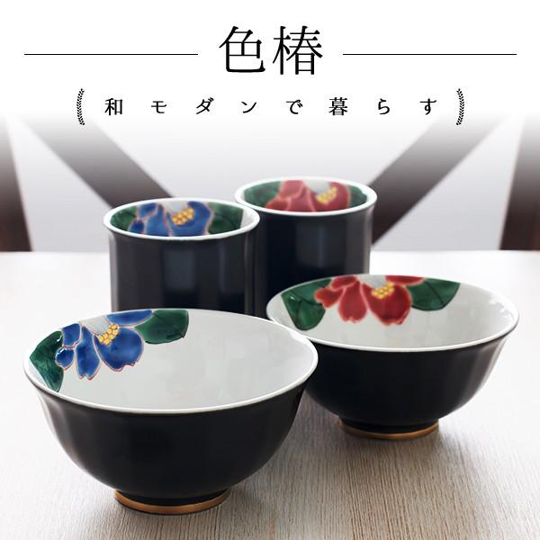 「送料無料」 九谷焼 夫婦茶碗 夫婦湯呑 色彩椿紋...
