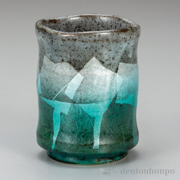 湯呑 銀彩 ( 湯のみ ゆのみ 湯飲み セット プレゼ...