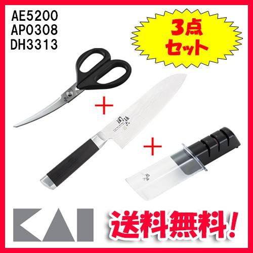 (送料無料)貝印 AE-5200・AP-0308・DH-3313 関孫...