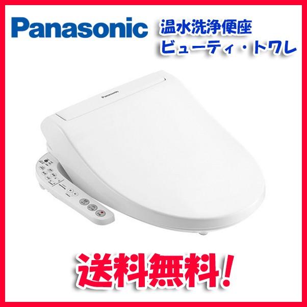 (送料無料)パナソニック CH941SWS 温水洗浄便座 ...