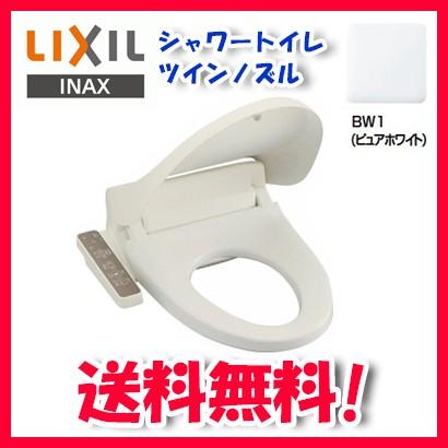 (送料無料)リクシル LIXIL INAX CW-D11/BW1 ピュ...