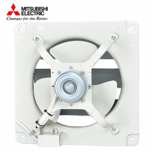 三菱 高静圧形工業用換気扇 E-40S4 シャッター付
