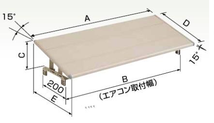 オーケー器材 アルミキーパー 防雪・日除け屋根 K...