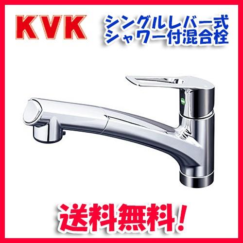(送料無料)KVK KM5021TEC 流し台用シングルレバー...