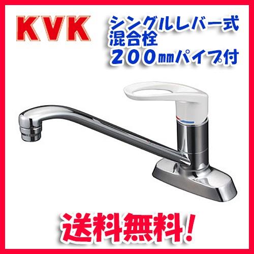 (送料無料)KVK KM5081R20 流し台用シングルレバー...