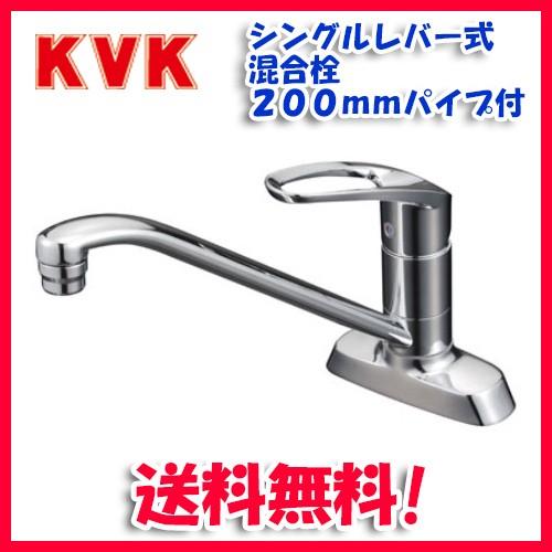 (送料無料)KVK KM5081TR20 流し台用シングルレバ...
