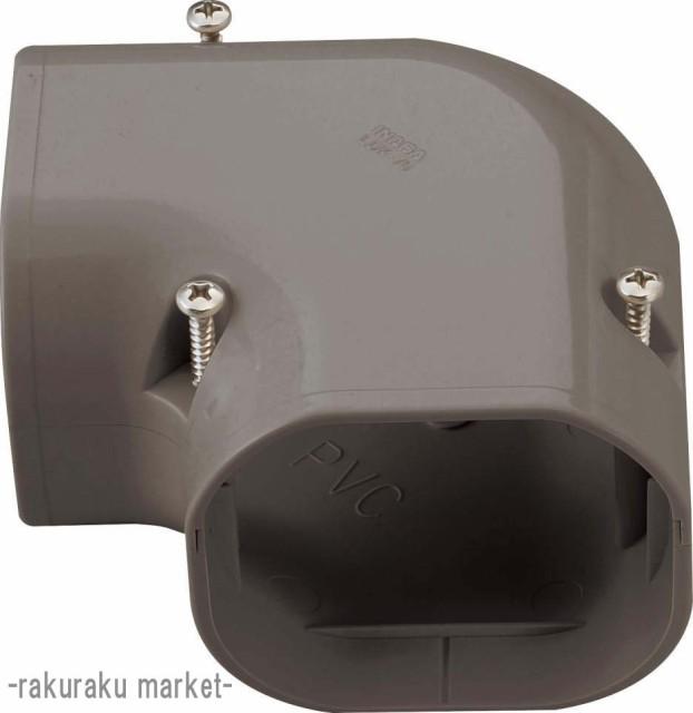 因幡電工 スリムダクトLD コーナー平面90° LDK-7...