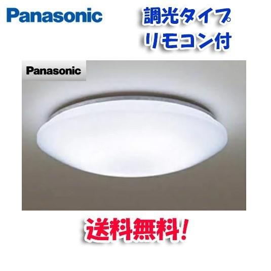 (送料無料)パナソニック LHR1881NH LEDシーリング...