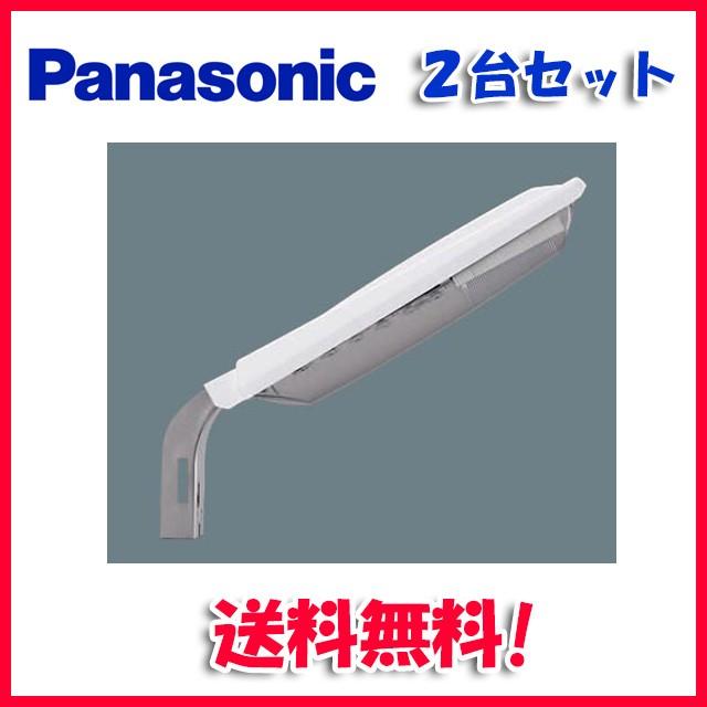 (送料無料)(2台セット)パナソニック NNY20328LE1 ...