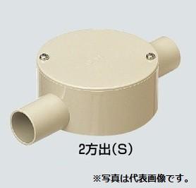 未来工業 PVM36-2S 露出用丸形ボックス (平蓋) 2...