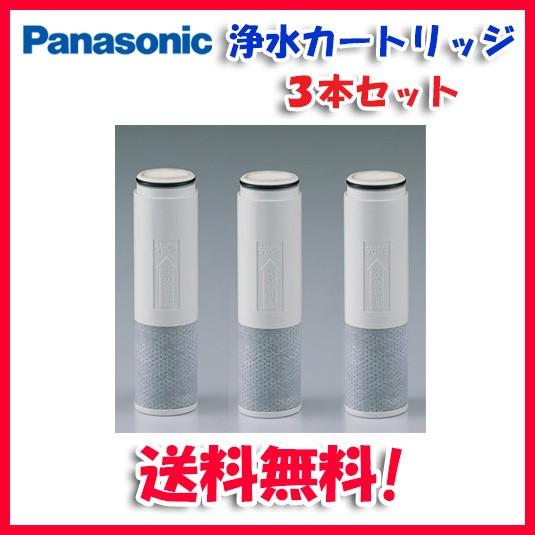 (送料無料)パナソニック SESU10300SK1 浄水カート...