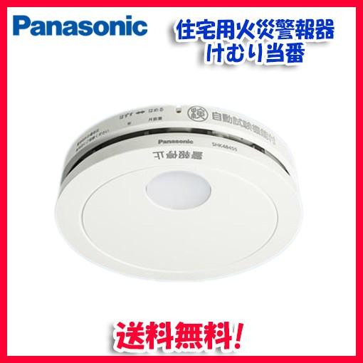 パナソニック SHK48455 けむり当番薄型2種(電池式...