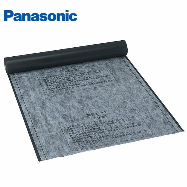 パナソニック VKS001 防湿遮音シートZ