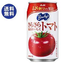 【送料無料】アサヒ飲料 バヤリース さらさら毎日...