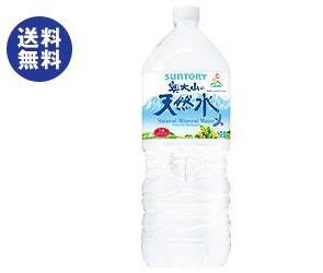 【送料無料】サントリー 奥大山の天然水 2Lペット...