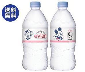 【送料無料】evian(エビアン) 750mlペットボトル...