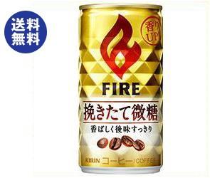 【送料無料・2ケースセット】キリン FIRE(ファイ...