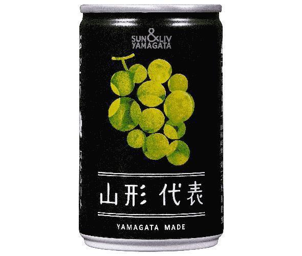 送料無料 【2ケースセット】山形食品 山形代表 ぶ...