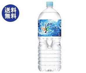 【送料無料】アサヒ飲料 おいしい水 天然水 六甲 ...