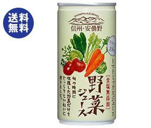 送料無料 【2ケースセット】ゴールドパック 信州...