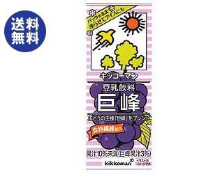 【送料無料・2ケースセット】キッコーマン 豆乳飲...