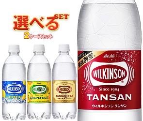 【送料無料】アサヒ飲料 ウィルキンソン タンサン...