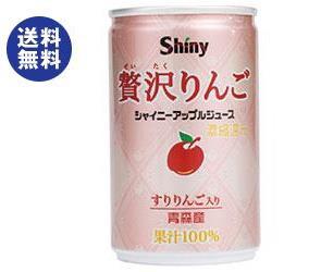 【送料無料】 青森県りんごジュース  シャイニー ...
