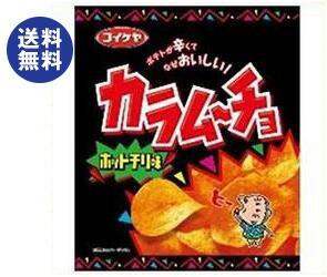 【送料無料】 コイケヤ  カラムーチョチップス  ...