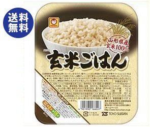 【送料無料・2ケースセット】東洋水産 玄米ごはん...