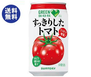 【送料無料】 サントリー  GREEN DAKARA(グリーン...