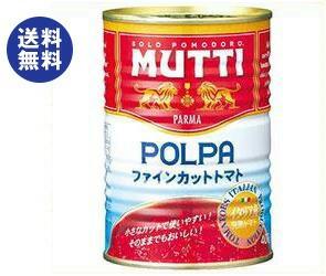 送料無料 【2ケースセット】 ムッティ MUTTI ファ...