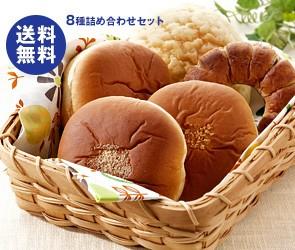 送料無料 敷島製パン Pasco(パスコ) 8種詰め合わ...
