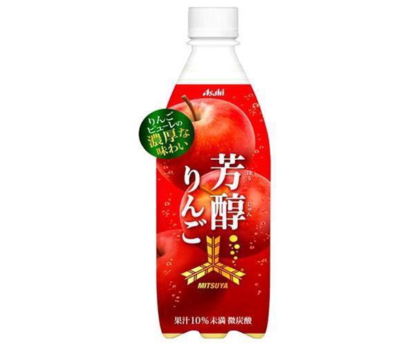 送料無料 アサヒ飲料 三ツ矢 100%アップル 【手...