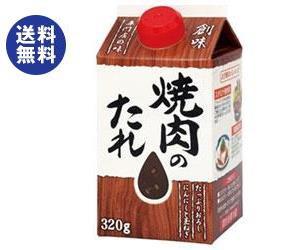 【送料無料】創味食品 創味 焼肉のたれ 320g紙パ...