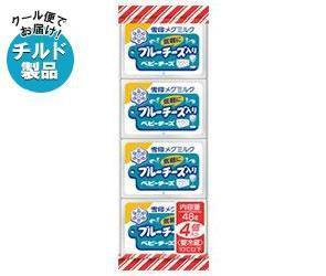 送料無料 【チルド(冷蔵)商品】雪印メグミルク ブ...
