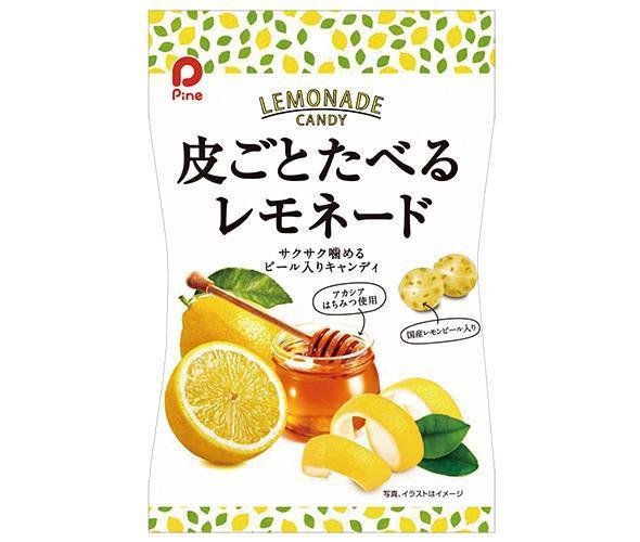 【送料無料・メーカー/問屋直送品・代引不可】パ...