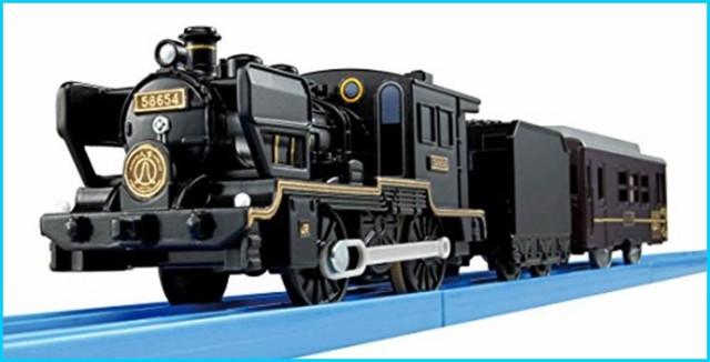 プラレール S-51 8620形蒸気機関車 SL人吉号