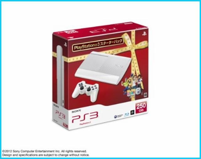 PlayStation 3 250GB スターターパック クラシッ...