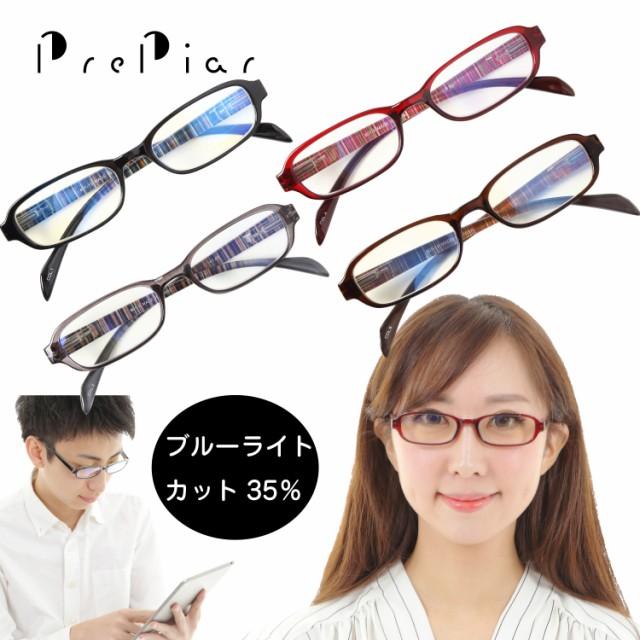 老眼鏡 ブルーライトカット約35% 保証書付き Pre...
