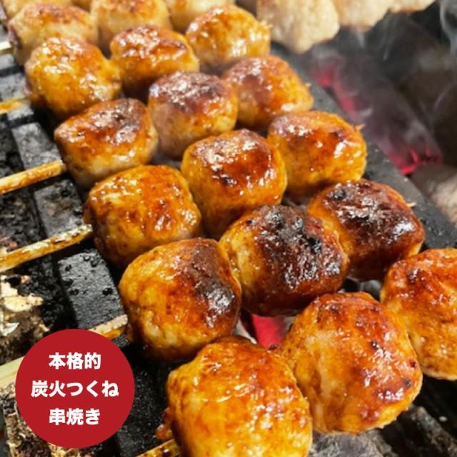 鶏つくね串炭火焼き(1袋5本入りxタレ味3袋・塩...