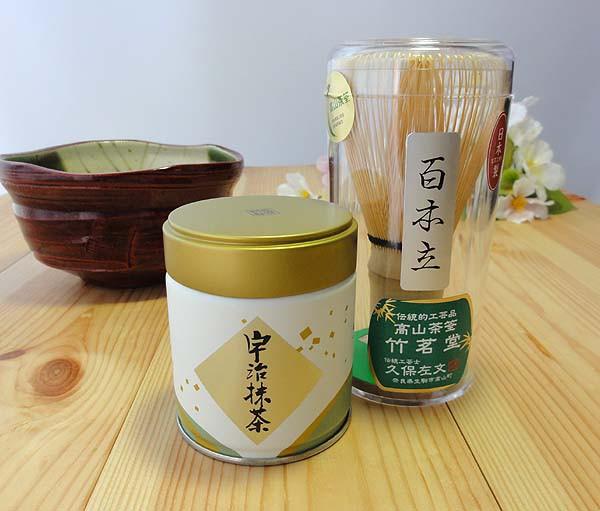 抹茶「お初(恋)濃茶」 セット 良質な宇治山城...