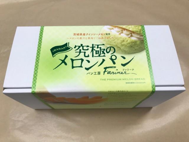 究極のメロンパン 5個入セット【ギフト】【送料...